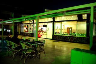 Sayanora Hotel Park