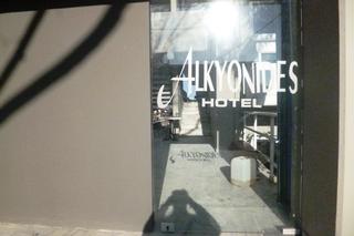 Alkyonides Hotel Studios