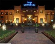 Zalagh Kasbah Hotel Spa