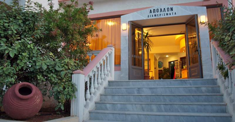 Apartments Apollon