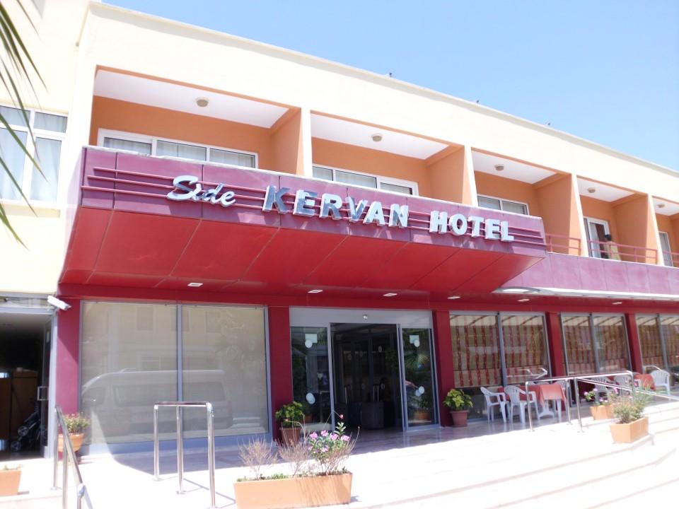 Hotel Kervan